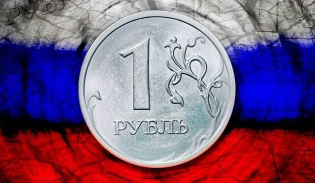 Озвучен неутешительный прогноз по курсу рубля в 2021 году