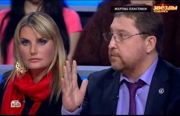 """""""Что с носом?"""": зрители не узнали """"фабрикантку"""" Ирсон Кудикову"""