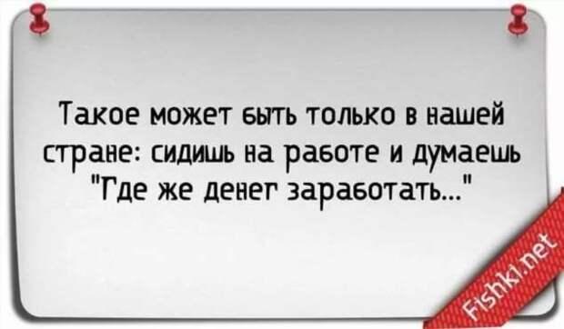 Смешные комментарии. Подборка chert-poberi-kom-chert-poberi-kom-21500317082020-12 картинка chert-poberi-kom-21500317082020-12