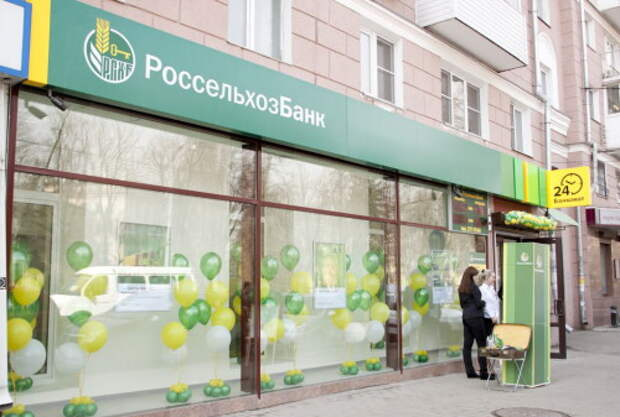 Visual Marketing Service займется рекламным оформлением офисов «Россельхозбанка»