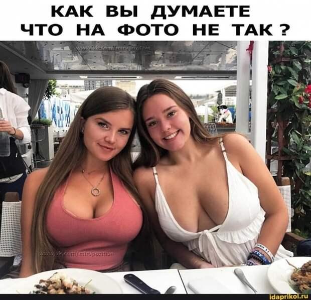 3085196_ne_tak (700x674, 309Kb)