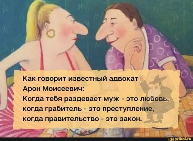 3085196_lubov (700x510, 96Kb)