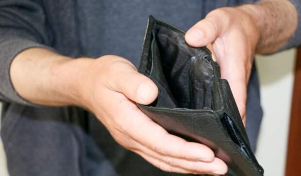 Житель Сорочинска расплатился запокупку купюрой «Банка приколов»