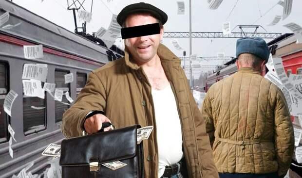 Олигархи мечтают продать Украину России