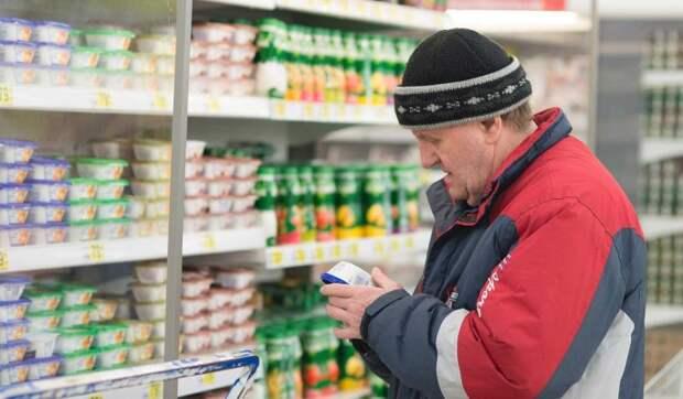 В России нашли способ сдержать стремительный рост цен на продукты