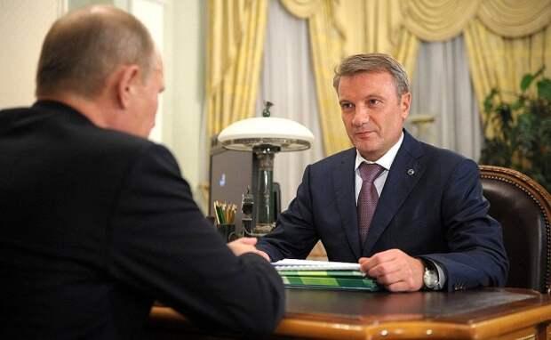 Путин и Греф разошлись во мнениях по Турции