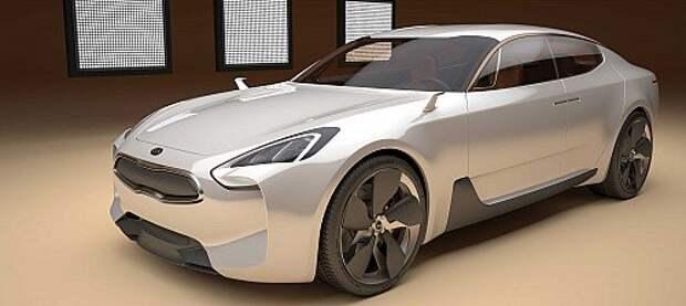 Concept Kia GT