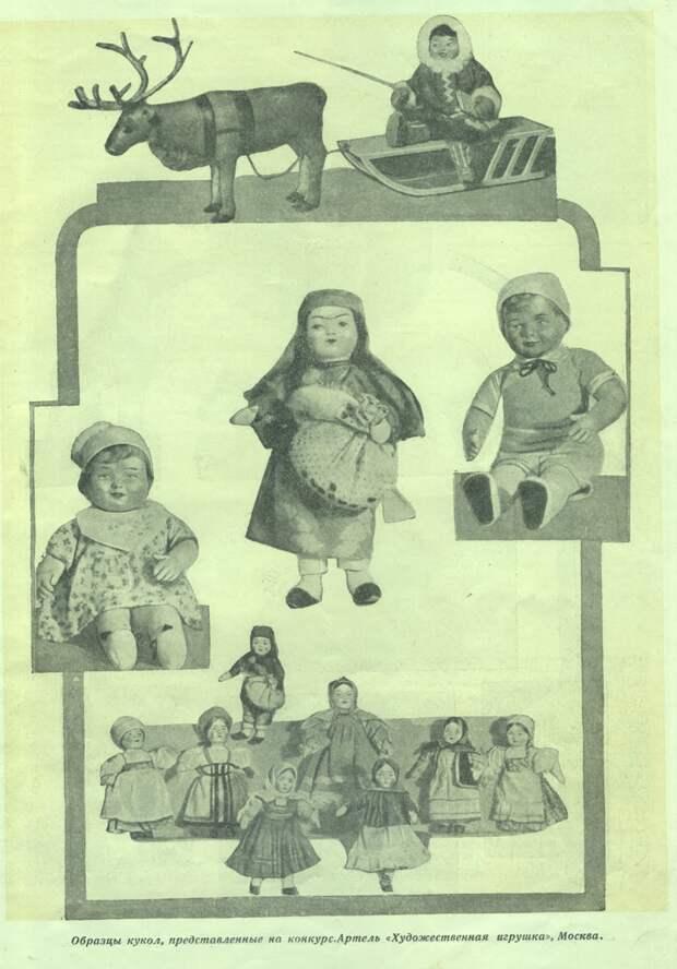 куклы, игрушки, ссср, дети, история, детство