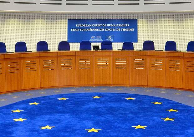 Европейский суд обязал Россию выплатить жительнице Ижевска более 2 тыс евро