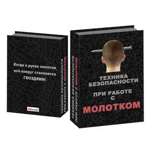 Креативные обложки для книг )))