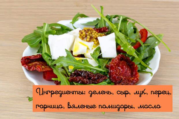 salattomat