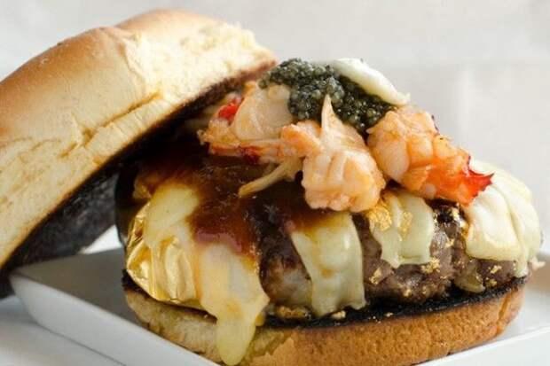 Самые дорогие гамбургеры (10 фото)