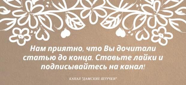 """Книга, которая спасает семьи: """"5 языков любви"""" - обязана прочесть каждая!"""