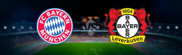 Бавария - Байер: Прогноз на матч 20.04.2021