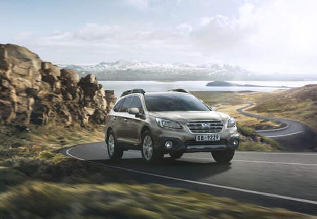 Subaru Outback 2016 модельного года появился в продаже