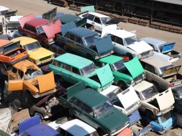 Утилизация автохлама: припарки для рынка