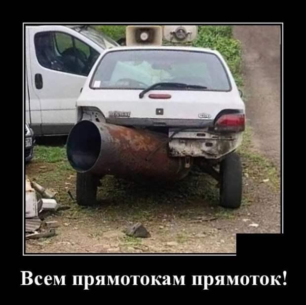 Демотиватор про тюнинг авто
