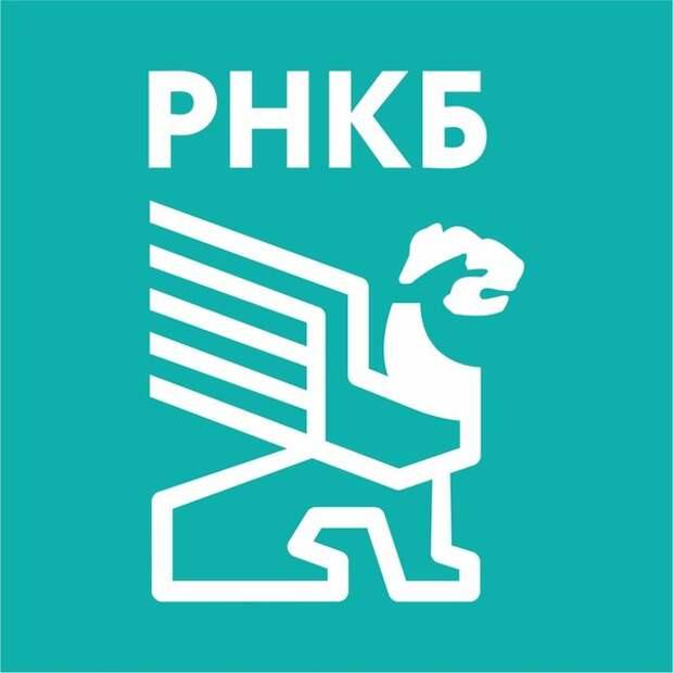 РНКБ Банк (ПАО) включен в значимый реестр