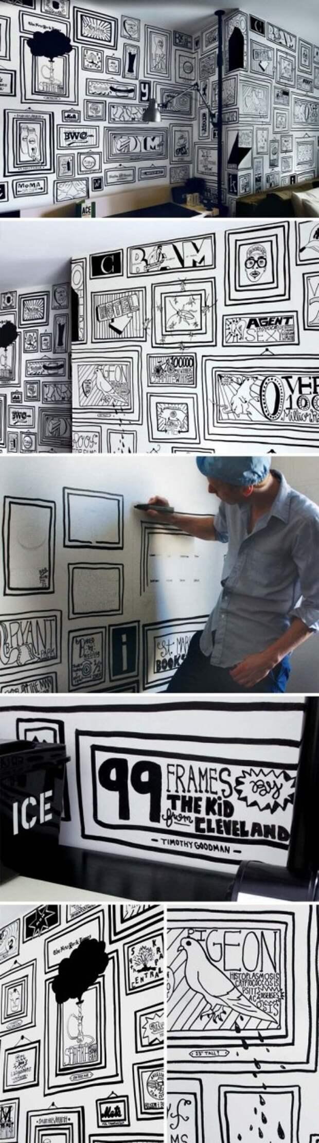 Рисунки на стене для терпеливых