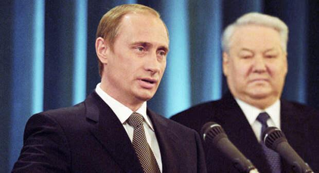 Ельцин, Путин, преемник, президент РФ|Фото: mn.ru