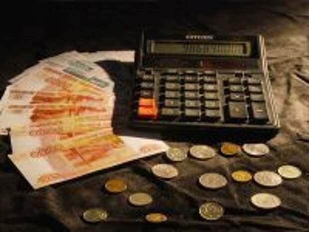 ПРАВО.RU: Подлежат ли перерасчету проценты по досрочно погашенному кредиту: позиция ВС