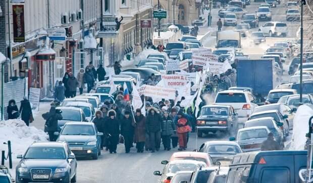 ВТатарстане завели дело из-за призывов кбеспорядкам наакции вподдержку Навального