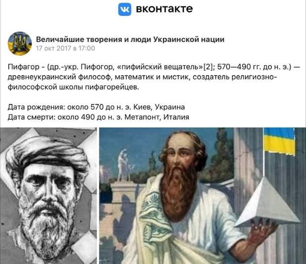 Русский язык дома используют более половины украинцев