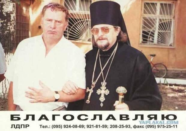 Предвыборная агитация начала 90-х. Владимир Жириновский.