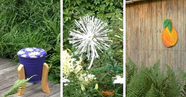 8 крутых садовых поделок из всего, что найдется дома
