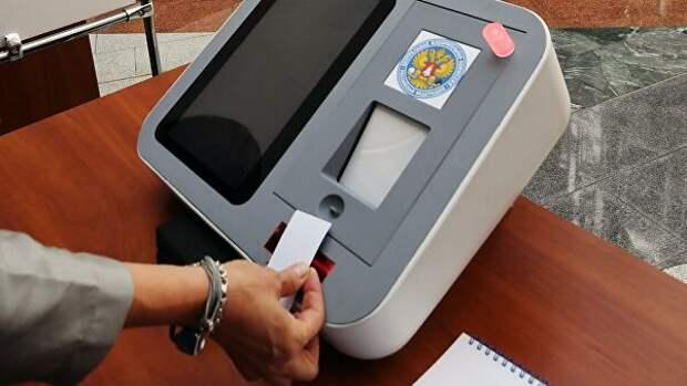 Путин подписал закон об эксперименте по дистанционному голосованию