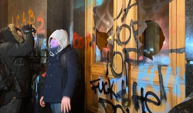 Погром офиса президента Украины 20 марта 2021 года