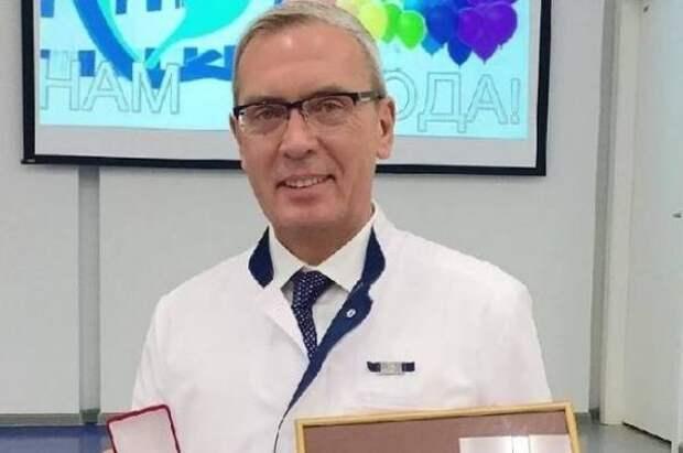 Дело о взятке главврача Красноярского перинатального центра дойдет до суда