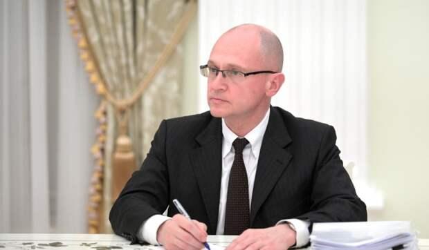 Общественник Невзлин назвал наиболее вероятного преемника Путина