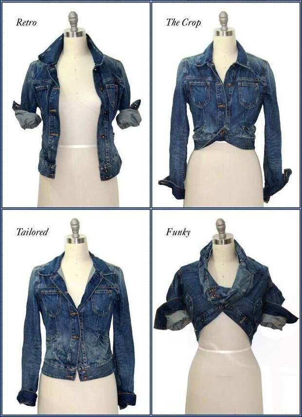 7 вариантов как носить джинсовку