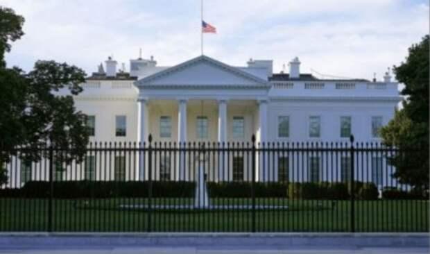 Исторический момент: из «партнёров» американцы официально превратились в «противников»