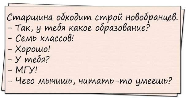 Дочь сообщает отцу:  - Папа, я влюбилась в парня, который живет очень далеко...
