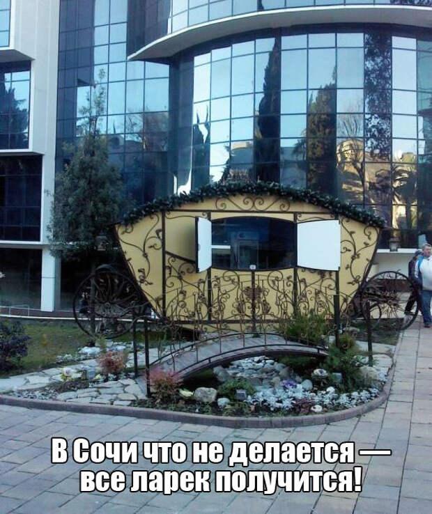 Подборка прикольных фото №1288 (112 фото)