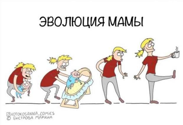 20+ комиксов про родительство, в которых большинство мам и пап с первой секунды узнают себя