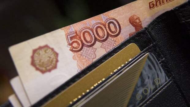 Судья случайно заметила пропажу 2 млн рублей со счёта