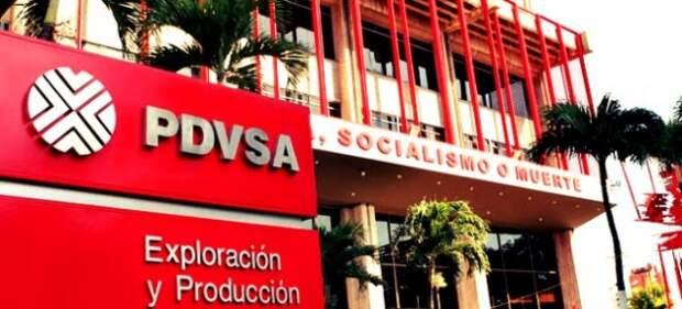 PDVSA Венесуэла НПЗ