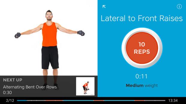 тренировки тренер - Workout Trainer Screenshot
