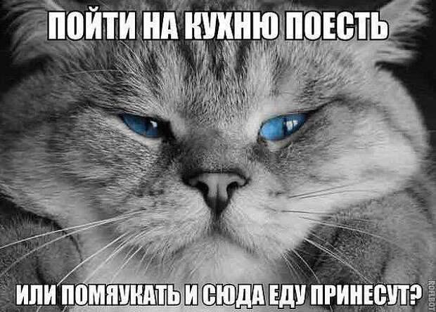 Я раньше комплексовала.... Улыбнемся))