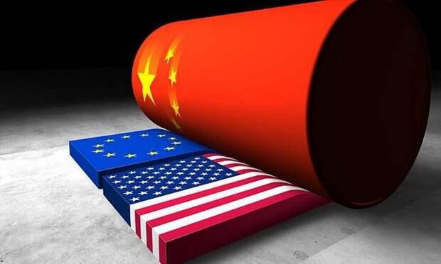 Удар в геополитический тыл: Китай посылает сигнал Америке