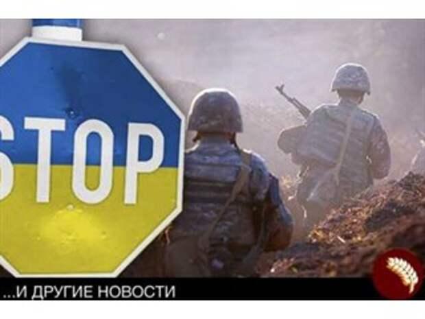 Сможет ли Киев по просьбе Баку не выпускать армян из страны?