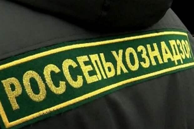 Россельхознадзор отменил ограничения напоставки молока изБелоруссии