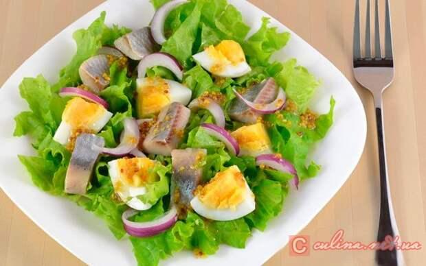 Салат с селедкой и яйцами | Блюда из рыбы