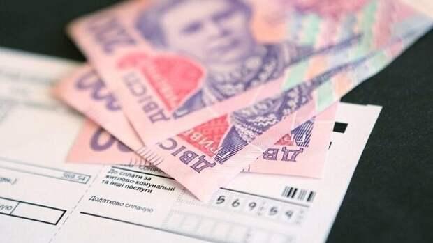Бывший министр ЖКХ Украины: субсидии на Украине – это «огромный миф»
