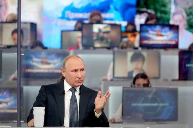 Кремль: Прямая линия Путина с россиянами пройдет 30 июня