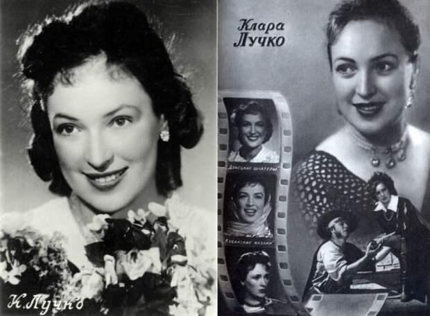 «Женщина тысячелетия»: Как советской актрисе Кларе Лучко удалось добиться международного признания