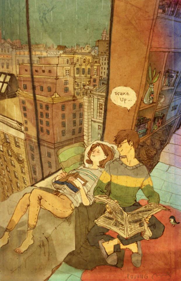 Любовь - это быть вместе.